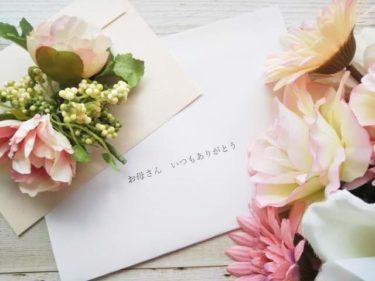 母の日のプレゼントは早めの手配がGOOD!特に洋蘭や紫陽花の鉢植えの花がオススメですよ