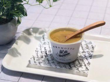 チンして1分!野菜たっぷりの優しいスープが簡単美味しい「野菜をMotto」